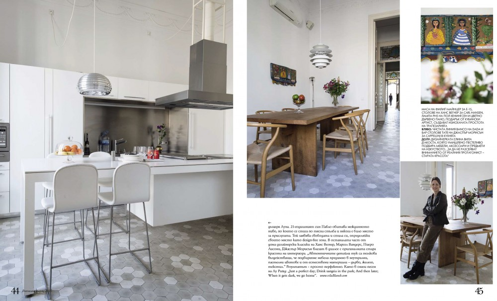 BRAVACASA Magazine Rusia